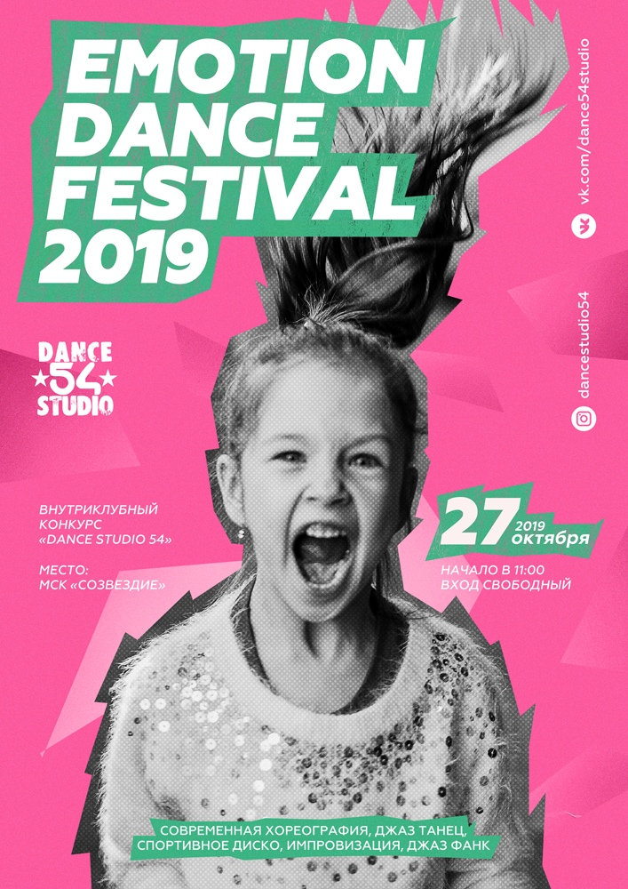 Emotion Dance Festival 2019