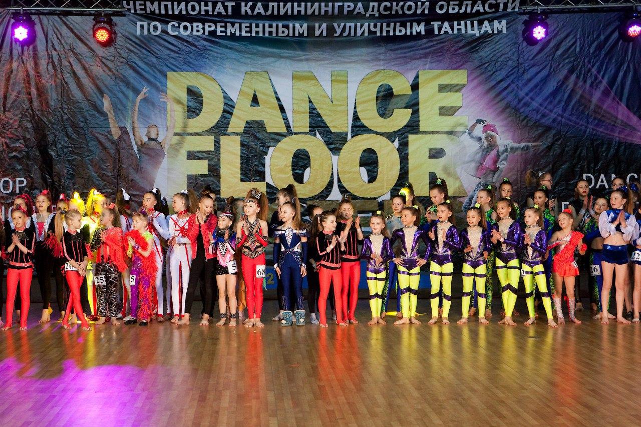 Dance Floor Masters 2016!!!